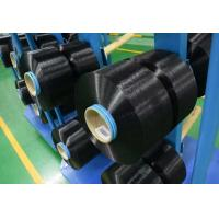 China Polyester Industrial Yarn on sale