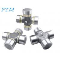 Buy cheap GUMZ-6 Universal joint OEM:0706-89-251 for Mazda from wholesalers