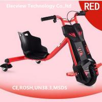 Buy cheap Electrical Drifting Trike For Kids red from wholesalers