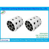 Buy cheap Aluminum Aerospace Machined Parts Precision Machining Services from wholesalers