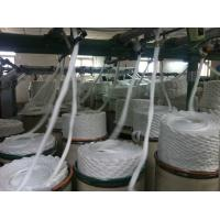Buy cheap 50s Raw white polyester yarn for grey fabric in india from wholesalers