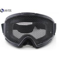 Buy cheap Transformer Mens Military Grade Sunglasses Fashion Style Outdoor With Steel Mesh product