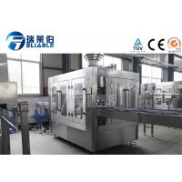 Buy cheap More Clean Automatic Beer Glass Bottle Filling Machine Washing Packing Complete Production from wholesalers