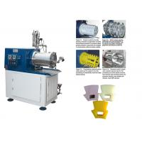 Buy cheap High Speed Horizontal Bead Mill Shufftle Bead Millimeter Size Chart from wholesalers