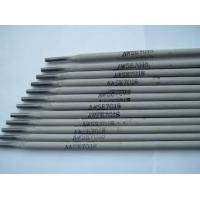 Buy cheap Acidic carbon steel welding electrodes welding rod E6013 Factory supplier E7018 FREE.SAMPL from wholesalers