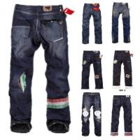 Buy cheap Man's Brand Jeans from wholesalers