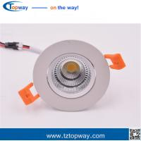Buy cheap 2016 new come 50000hrs working time 25w warm white led ceiling spotlight from wholesalers