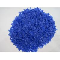 Buy cheap blue circle speckles shape speckles enzyme detergent color speckles for detergent powder from wholesalers