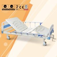 Buy cheap Maidesite Queen Size Hospital Bed , Comfortable Hospital Beds For Home Care from wholesalers