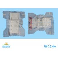 Buy cheap Cute Disposable Custom Baby Diapers / Overnight Printed Diapers For Babies from wholesalers