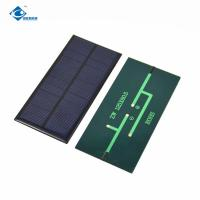 Buy cheap 1.05W 6V Epoxy Resin Solar Panel for electric bike solar charger ZW-12560 Lightweight solar panel photovoltaic product