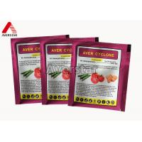 Buy cheap Highly Effective Broad Spectrum Fungicide , Fungicide For Plants Azoxystrobin 25% SC from wholesalers