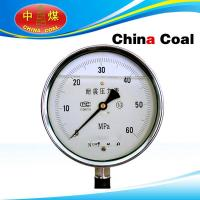 Buy cheap YB150A precision pressure gauge from wholesalers