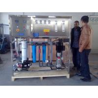 Buy cheap 20-40000 liter per day RO water purifier Marine Desalination from wholesalers