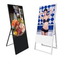Buy cheap 32 inch Portable Digital Advertising Display Board Poster,LCD Android Digital product