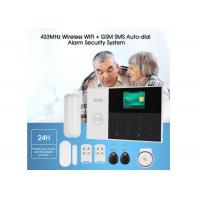 Buy cheap Wired Wireless Home Security Alarm System GSM WIFI Alarm DC 5V With Panic Button product