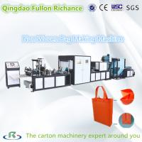 Buy cheap Roll Square Bottom Automatic High Speed Non Woven Bag Making Machine from wholesalers