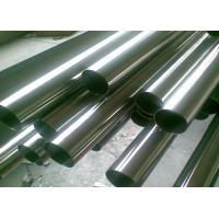 Buy cheap 316 Stainless Steel Seamless Pipe 30 Inch ASTM A312 Traffic / Chemical Industry from wholesalers