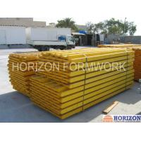 Buy cheap Spruce Wood Girder H20 Beam Formwork Strong Rigidity For Concreting Wall Formwork from wholesalers