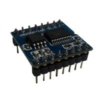 Buy cheap Sounding stereo voice module mp3 recordable voice module from wholesalers