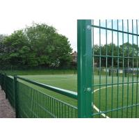 Buy cheap Low Carbon Steel Double Wire Mesh Fence , Double Rod Mat Fence Custom Panel Wide from wholesalers