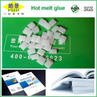 Buy cheap Customized Professional EVA Hot Melt Glue Pellets HS CODE 35069190 from Wholesalers