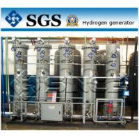 Buy cheap 5-2000Nm3/h PSA Hydrogen Gas Generators Hydrogen Generator Producer from wholesalers