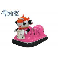 Buy cheap Pink Remote Control Caterpillar Kids Bumper Car For Playground from wholesalers