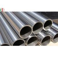 Buy cheap High Quality Titanium Tube,ASTM B338 Titanium Pipes,Grade 1/2 Titanium Pipe from wholesalers