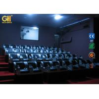 Buy cheap 4D Motion Theater Cinema Seat 5D Cinema Equipment 3 DOF Moving Coordinate product