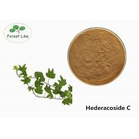 Buy cheap Food Field Ivy Leaf Extract Hederacoside C / Hedera Helix Extract Hederagenin Powder from wholesalers