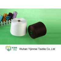 Buy cheap High Tenacity Polyester TFO Yarn , Raw White Polyester Sewing Thread from wholesalers
