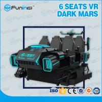 Buy cheap Funny 9D 6 Seats VR Cinema Chair Motion 9d VR Simulator Arcade Game Machine For Kids from wholesalers