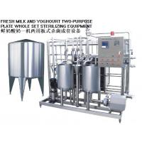 Buy cheap Auto Food Sterilization Equipment Stainless Steel Oconut Milk Dairy Pasteurizer from wholesalers