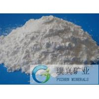 Buy cheap Nano cosmetic grade Zinc Oxide for paint coating medicine ceramic rubber sunscreen paper plastic as activated additive from wholesalers