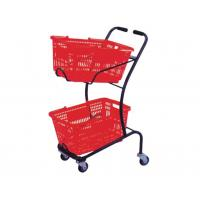 Buy cheap Shopping cart,Japan shopping cart,grocery shopping carts from wholesalers
