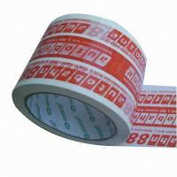 Buy cheap Printed Packing Tape with 2.4 to 72cm Width, Can Customize Lengths, Suitable for Sealing Cartons from wholesalers