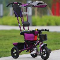 Buy cheap 4/1 push With sunshade kids tricycle / baby tricycle / children tricycle hot sale from wholesalers