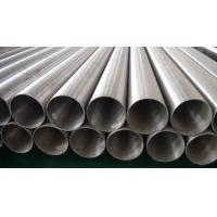 Buy cheap Welded 2205 Duplex Stainless Steel Pipe / Tubing Schedule 80 Large Diameter from wholesalers