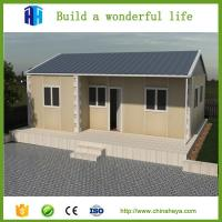 Buy cheap Mobile home new price insulated sandwich wall panels house for sale from wholesalers