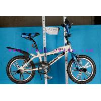 "Buy cheap 20"" BMX Student Bicycle from wholesalers"