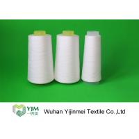 Buy cheap High Tenacity Bright Ring Spun Polyester Sewing Thread Yarn On Cones 20s/3 Raw from wholesalers