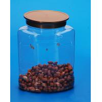 Buy cheap Plastic Material Plastic Sample Jars , Durable Sugar Coffee Tea Canister from wholesalers