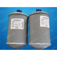 Buy cheap Carrier Refrigerator Compressor Oil Filter 30GX417133E for 30HXC Screw product