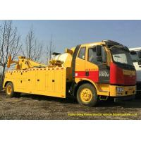 Buy cheap Heavy Duty 12 Ton Wrecker Tow Truck For Car Recovery In City Road , Suburb Way from wholesalers