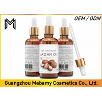 Buy cheap Hair Care Pure Essential Oils , Unrefined Moroccan Argan OilHeal Dry Scalps from wholesalers