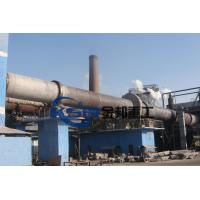 Buy cheap Chemical Rotary Kiln/Metallurgy Chemical Kiln/Rotary Kiln Bauxite from wholesalers