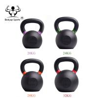 Buy cheap Powder Painting Fitness Equipment Kettlebells Competition Cast Iron Kettlebell from wholesalers
