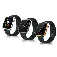 """Buy cheap 1.54"""" Wrist Watch Mobile Cell Phone with Camera MP3 MP4 Bluetooth Touch Screen from wholesalers"""