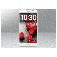 Buy cheap wholesale 2013 Lg G2 mobile phone from wholesalers